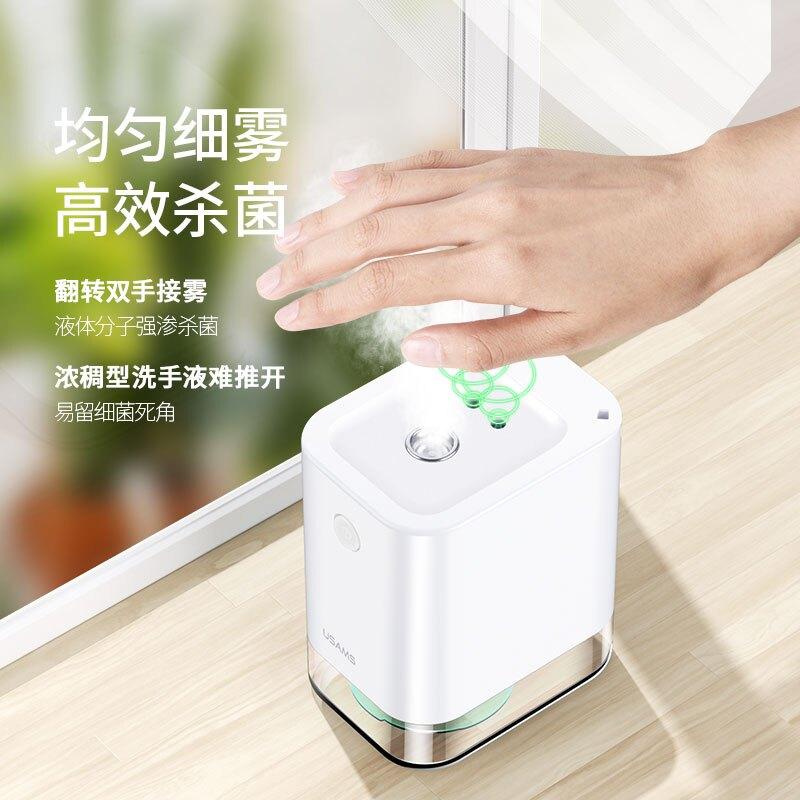 手部消毒機 智慧自動感應酒精噴霧消毒器便攜手部電子洗手液機小型家用紅外線【HZL830】