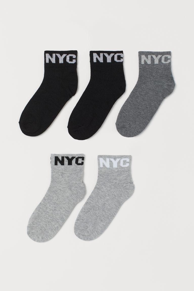 H & M - 5雙入運動襪 - 灰色