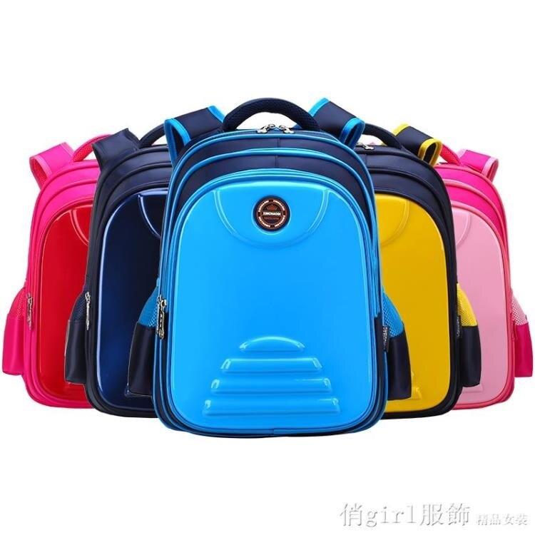 「樂天優選」小學生書包男童女孩1-3-6年級兒童背包6-12歲防水雙肩包