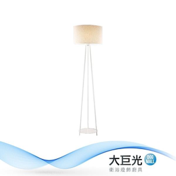 【大巨光】典雅風-E27 單燈立燈-大(ME-4972)