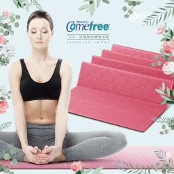 Comefree 羽量級TPE摺疊瑜珈墊-蜜桃粉-台灣製(附透氣收納袋)