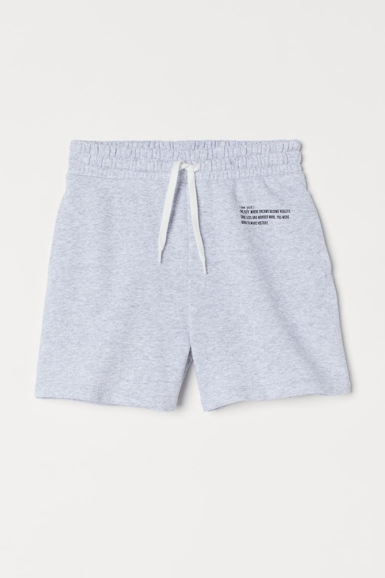 H & M - 運動短褲 - 灰色