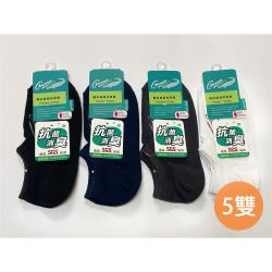 SJA宇新織品-CR9020鱷魚抗菌消臭旋轉之法超低襪(五入組)