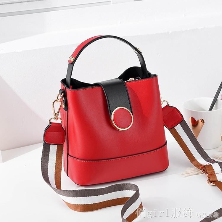 「樂天優選」水桶包 包包女包新款2021韓版百搭斜挎包網紅同款時尚洋氣寬帶水桶包小包