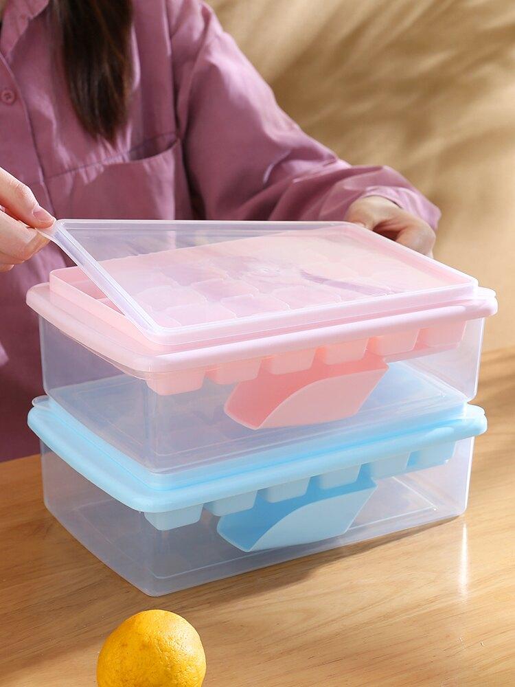 冰格家用冰箱凍冰塊模具制冰盒自制冰塊盒速凍器帶蓋DIY冰盒神器
