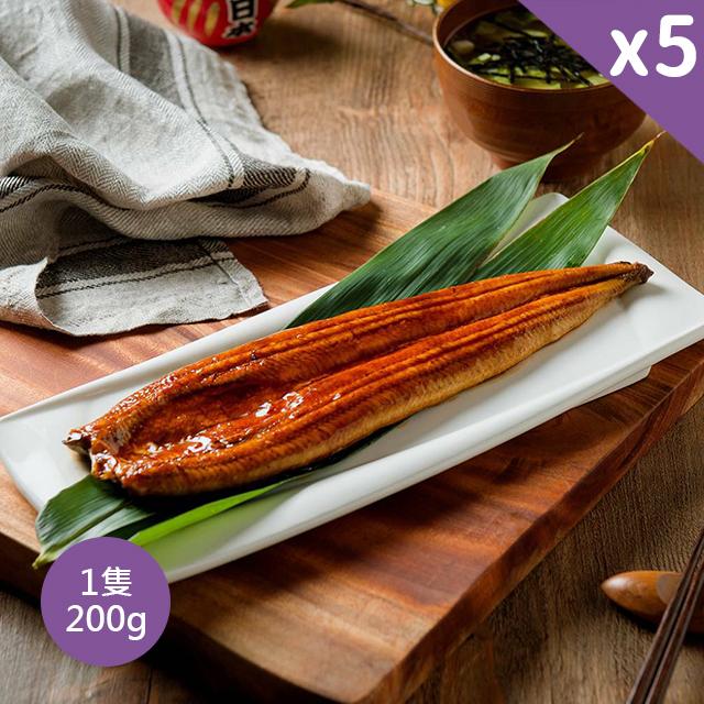 農漁樂 外銷等級日式蒲燒鰻 (5隻入)