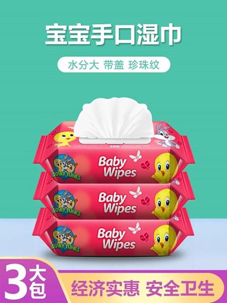 3包裝婴儿湿巾 3大包X60抽新生幼儿宝宝手口专用湿纸巾无酒精家庭实惠装