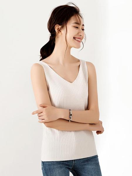 針織背心 白色冰絲針織吊帶背心女春夏西裝內搭打底無袖外穿上衣2021新款穿 薇薇