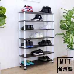 頂堅 寬80公分-七層[寬型]開放式鞋架/鞋櫃/置物層架(三色可選)