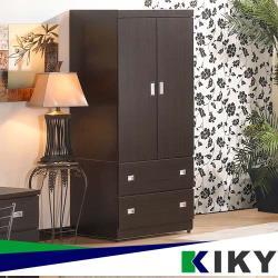 【KIKY】麗莎木色大衣櫃3x6尺~雙門衣櫃(胡桃/白橡)