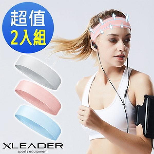 Leader X 高彈瞬吸百搭運動頭帶 止汗帶 2入組清新藍+輕柔灰