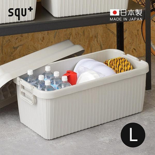 【日本squ+】VARIOUS BOAT日製耐壓收納箱-L-4色可選白