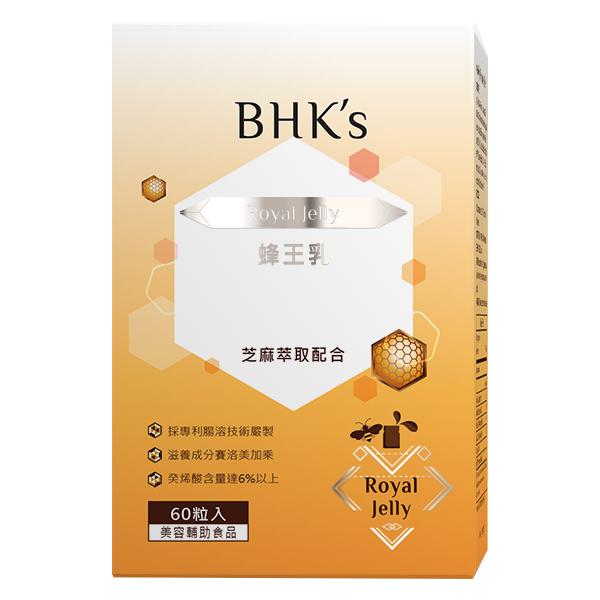 BHK's 蜂王乳錠 (60粒/瓶)