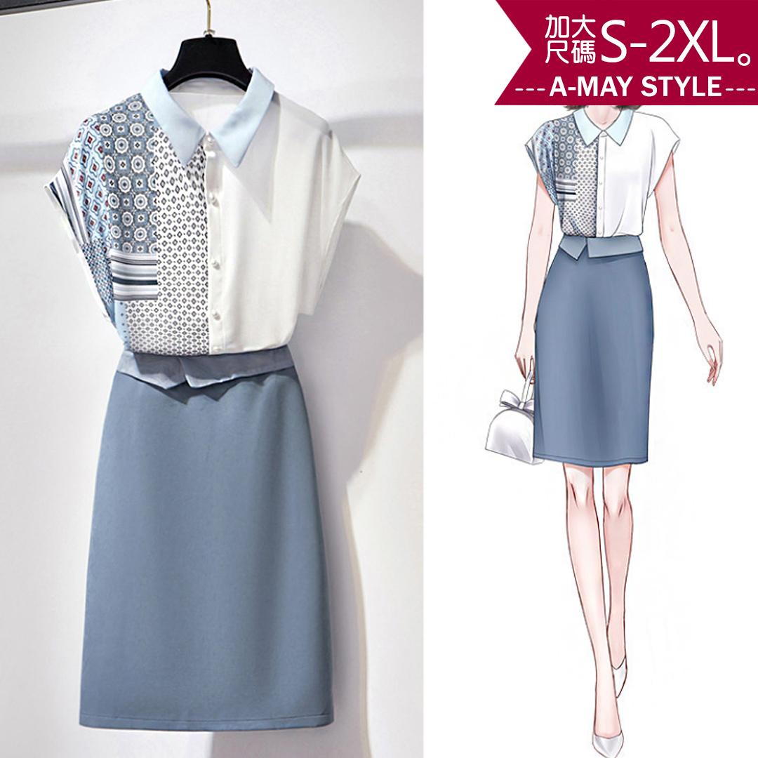加大碼兩件式-復古花磚圖騰及膝裙套裝(S-2XL)【XAM202065】*艾美時尚(現+預)