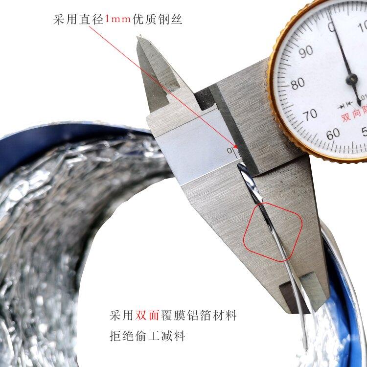 排煙管LMD直徑150-160-170-180mm油煙機排煙管通風管軟管加厚鋁箔管 bw4034