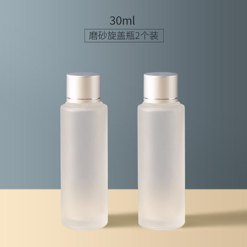 酒精分装瓶化妝品分裝瓶乳液粉底液護膚品酒精噴霧瓶細霧按壓式小樣細霧噴壺 bw4287