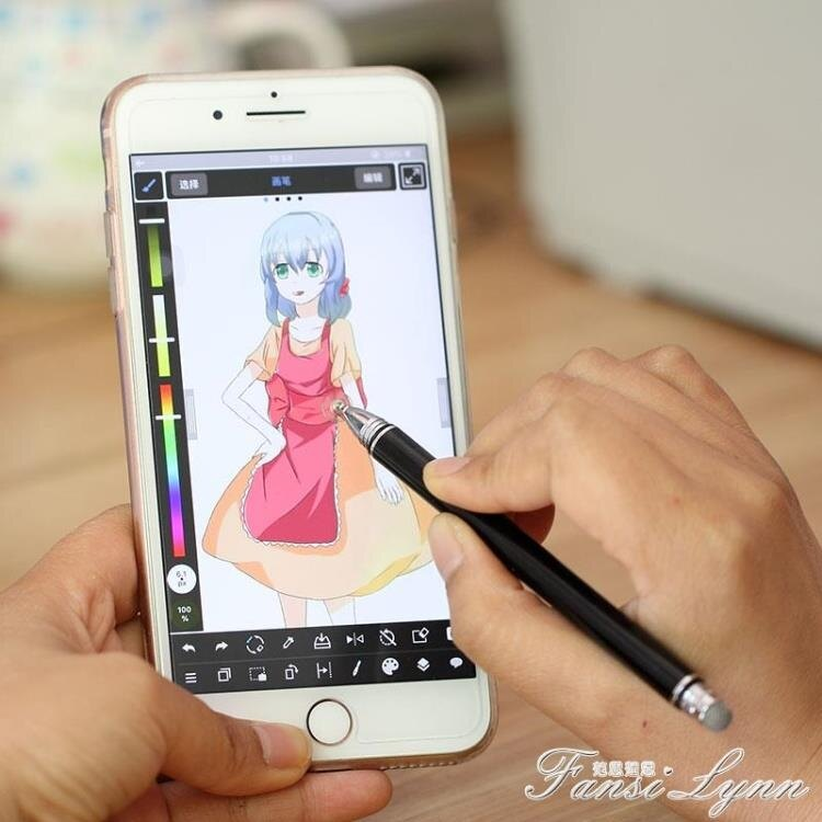 新版雙頭電容筆ipad高精度細頭觸屏筆蘋果安卓通用繪畫觸控手寫筆