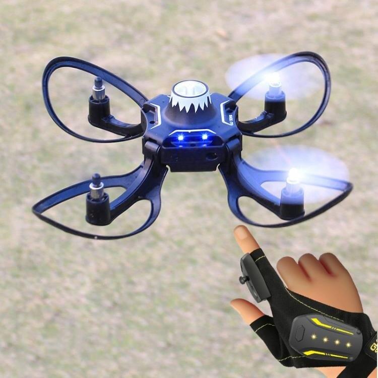 空拍機無人機手勢感應無人機折迭飛機四軸飛行器體感控制遙控飛機 【快速出貨】