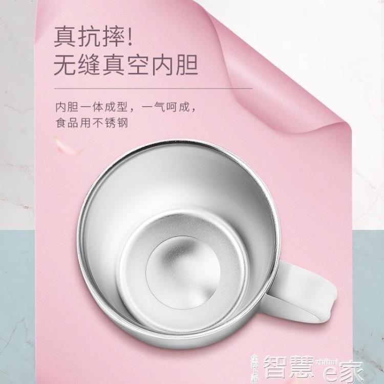 咖啡保溫杯 富光保溫杯女不銹鋼馬克杯帶蓋茶杯創意喝水咖啡辦公室家用水杯子 娜娜小屋618活動大促