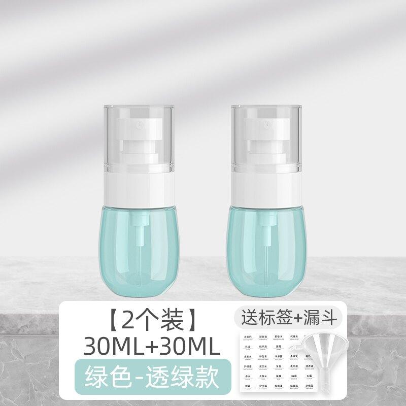 酒精分装瓶噴霧瓶化妝補水旅行便攜分裝空瓶子超細霧臉部按壓酒精噴壺小噴瓶 bw4267