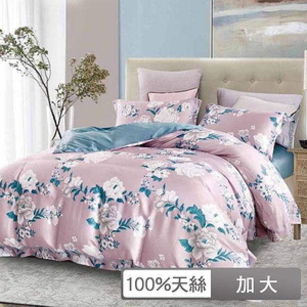 貝兒寢飾-裸睡系列60支天絲全鋪棉床包兩用被四件組-加大/慕戀粉