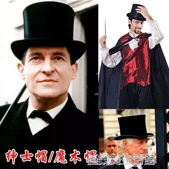 英國紳士帽高帽魔術師帽禮帽魔術師帽子舞臺道具男士成人演出帽子
