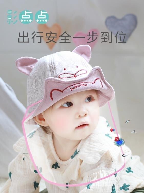 嬰兒防飛沫帽秋冬男女寶寶遮陽漁夫帽春秋面罩防護帽防疫頭罩 【防疫用品】