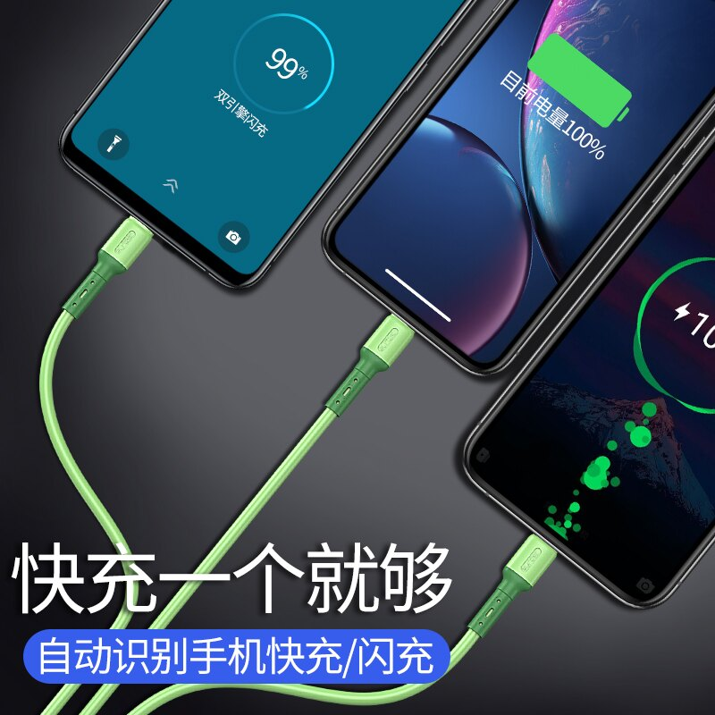 數據線三合一手機充電線器一拖三蘋果液態軟膠iphone多頭通用多功能硅適用于華為type-c安卓快充加長usb沖