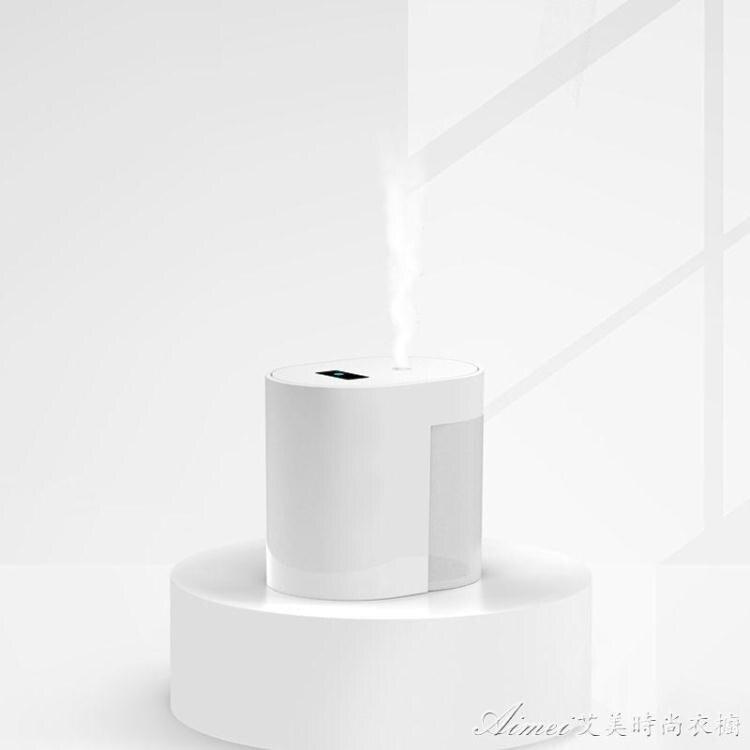 【快速出貨】【批量可聯繫客服優惠】CFAY采約智慧感應噴霧消毒器噴霧化式手部/物品消毒機器室內噴霧 防疫必備