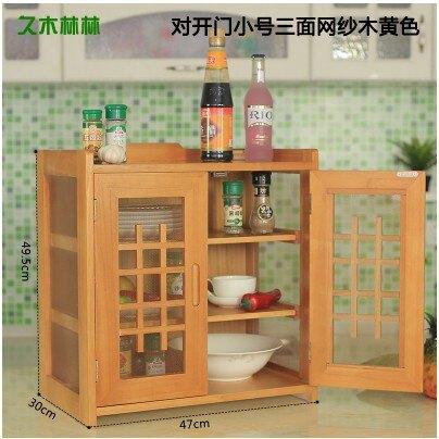 【快速出貨】實木防蟲小碗櫃 廚房掛墻菜櫃 多功能碗櫥茶水櫃 餐邊透氣調料櫃 尚品衣櫥