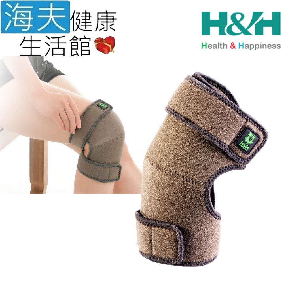 海夫健康生活館 南良H&H 遠紅外線 調整型 護膝(51X23X0.5cm)