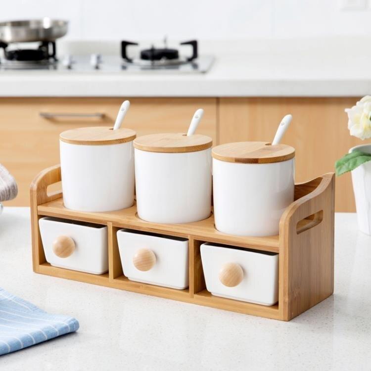 居家家抽屜式陶瓷調料罐調味瓶罐套裝家用鹽罐調味罐調料盒調料瓶 滿天星