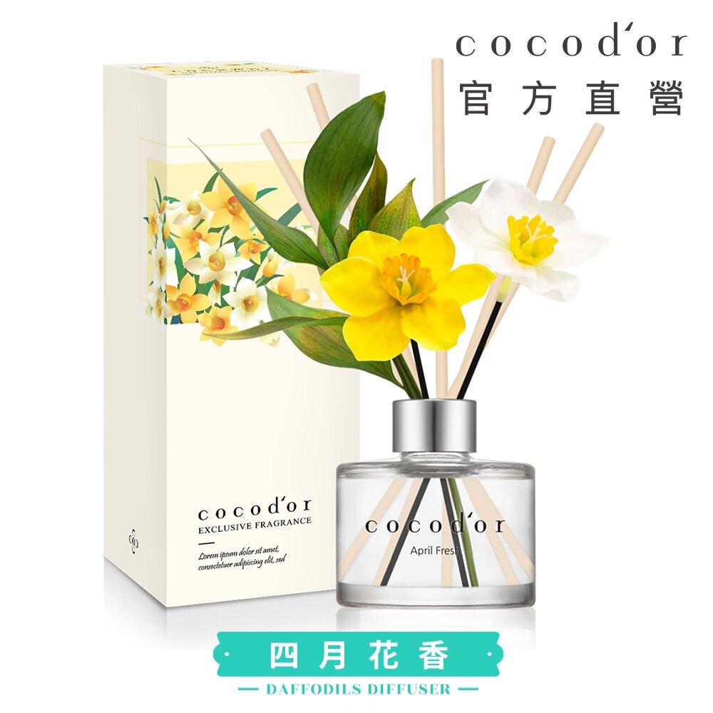 【cocodor】水仙花永生葉款擴香瓶120ml-四月花香