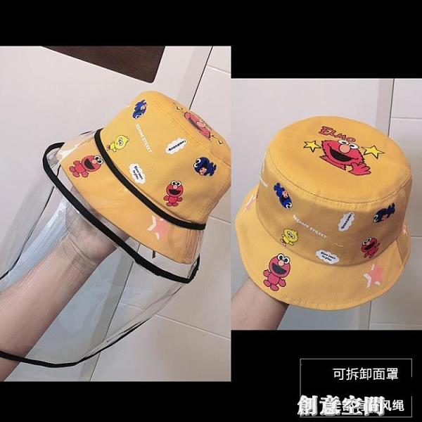 芝麻街盆帽面包超人秋冬兒童漁夫帽遮陽帽防飛沫防護帽子寶寶面罩 創意新品