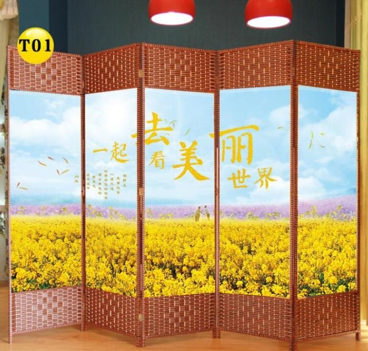 屏風隔斷簡易摺疊客廳玄關牆行動摺屏現代簡約時尚辦公室實木中式qm