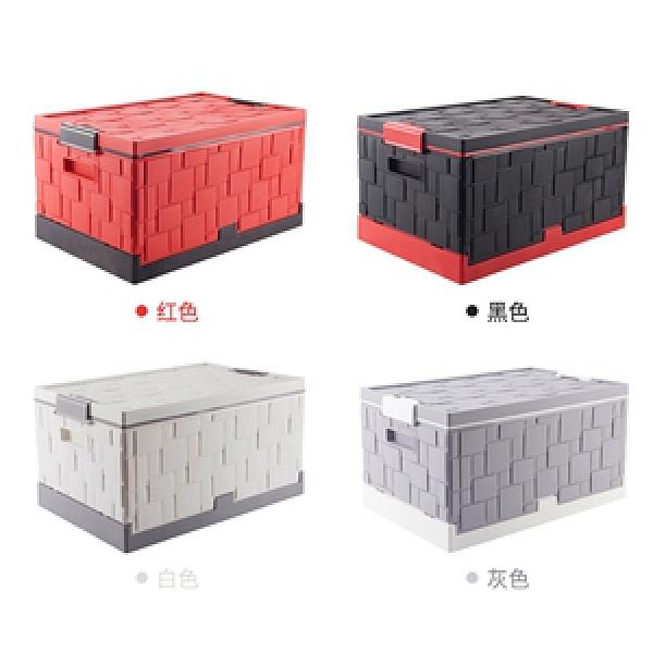 【IDEA】含蓋按扣式摺疊收納箱/多功能車用置物箱白色
