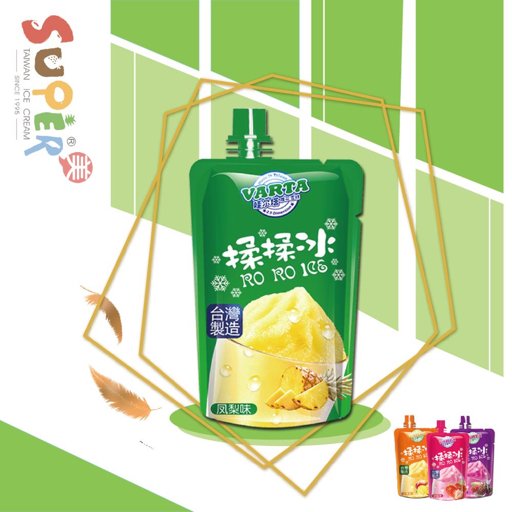 台灣超級美特色水果揉揉冰沙(口味任選)