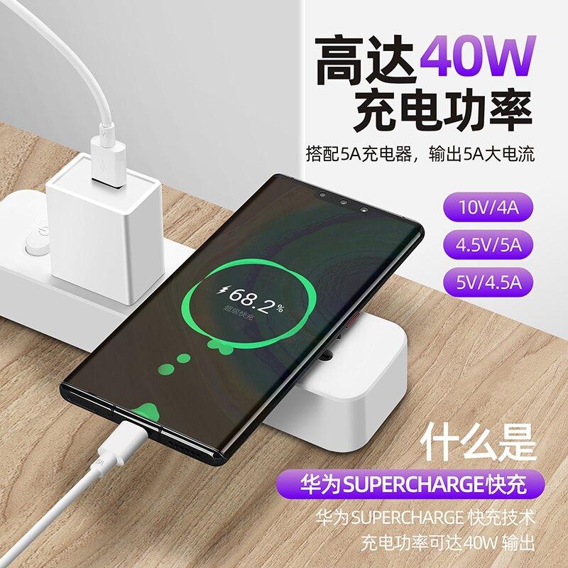 type-c數據線快閃充適用realmex7手機x7pro充電器線7i短5A超級快充充電線v3原裝v5tpc加長2米3米
