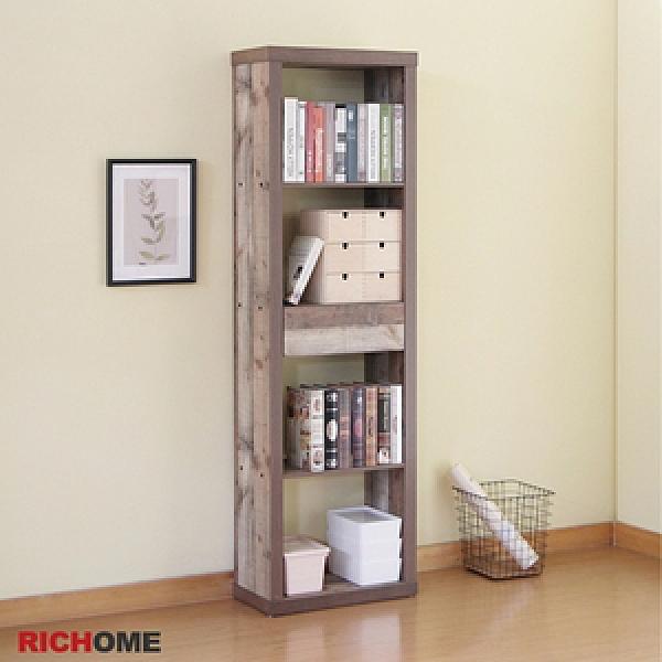 【RICHOME】奈德二呎高櫃托盤木紋色