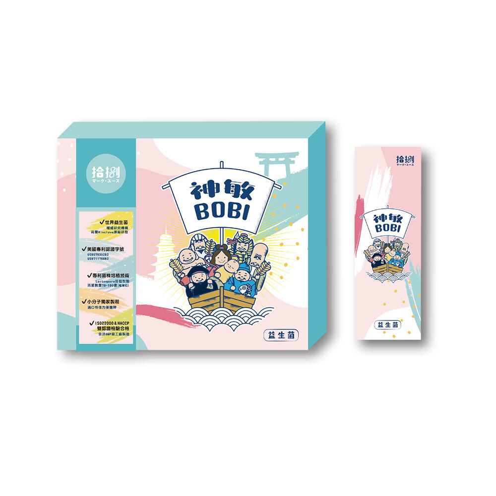 backo2youth 拾氧青春 l 神敏bobi 益生菌 15包/盒miss.sugar