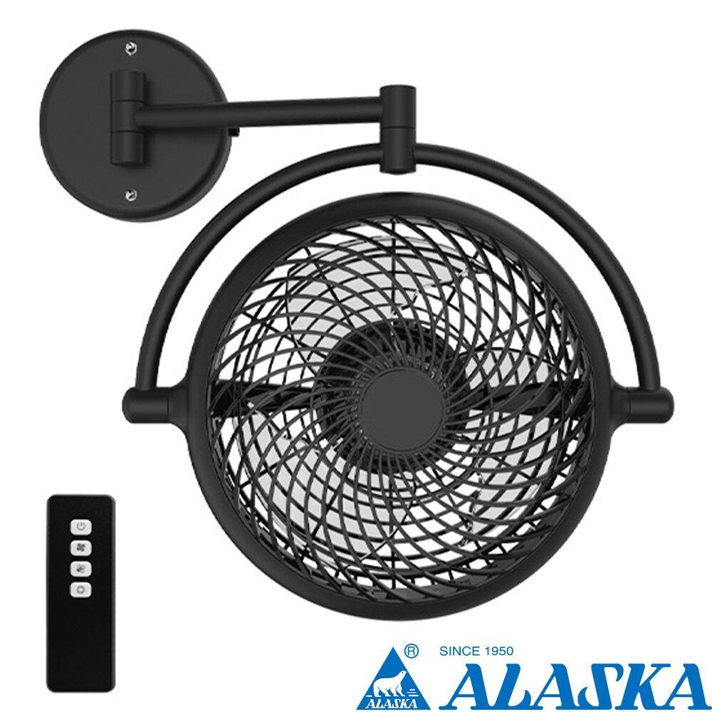 阿拉斯加 VIVI摺疊循環扇黑色-遙控型