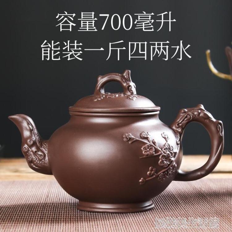 紫砂茶壺紫砂大容量大號紫砂壺家用功夫茶具杯套裝宜興朱泥梅花壺
