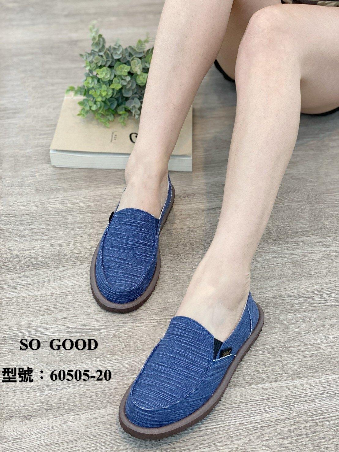 台灣手工舒適時尚經典柔軟真皮女鞋平底休閒鞋樂芙鞋娃娃鞋 60505-20