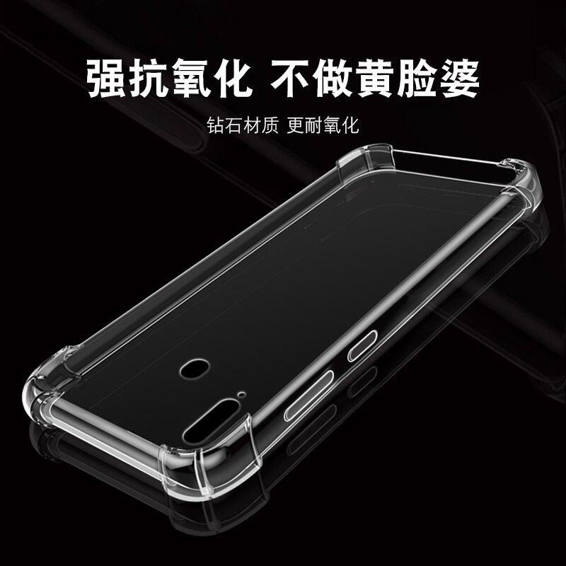 適用于三星A8S手機殼三星A8S硅膠保護套氣囊防摔全包超薄軟套透明
