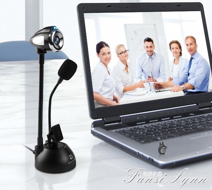 谷客 電腦攝像頭臺式筆記本電腦外置攝像頭網課上課專用帶麥克風USB接