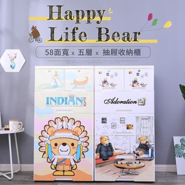 【AOTTO】58面寬童趣動物五層兒童收納櫃儲物櫃(DIY抽屜附鎖帶輪都會小熊