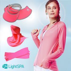 極淨源 Light SPA美肌光波防曬全配五件組 全罩口罩+袖套+連帽外套+兩用遮陽帽