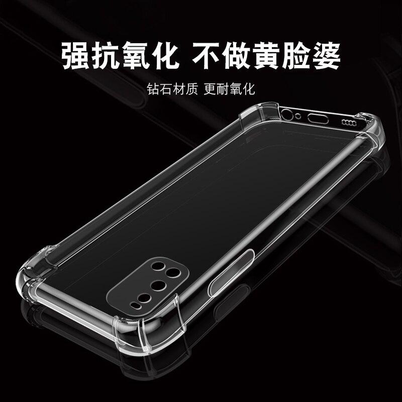 適用于VIVO V19手機殼硅膠V19保護套氣囊防摔全包超薄軟套透明款簡約