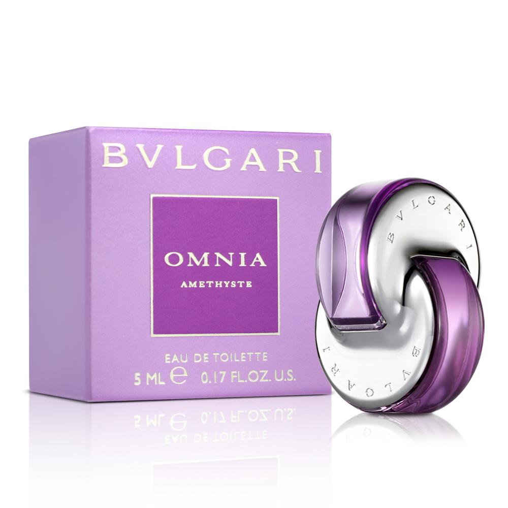 Bvlgari寶格麗 紫水晶女性淡香水小香(5ml)