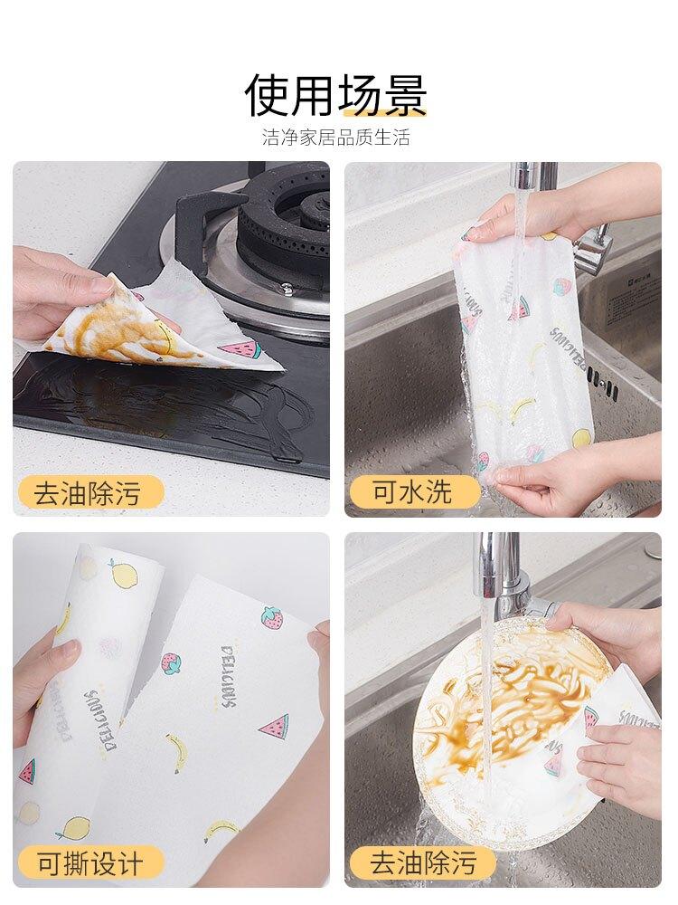 懶人抹布一次性廚房干濕兩用家務清潔吸水不掉毛洗碗無紡布擦手巾